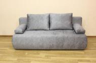 Вегас, диван