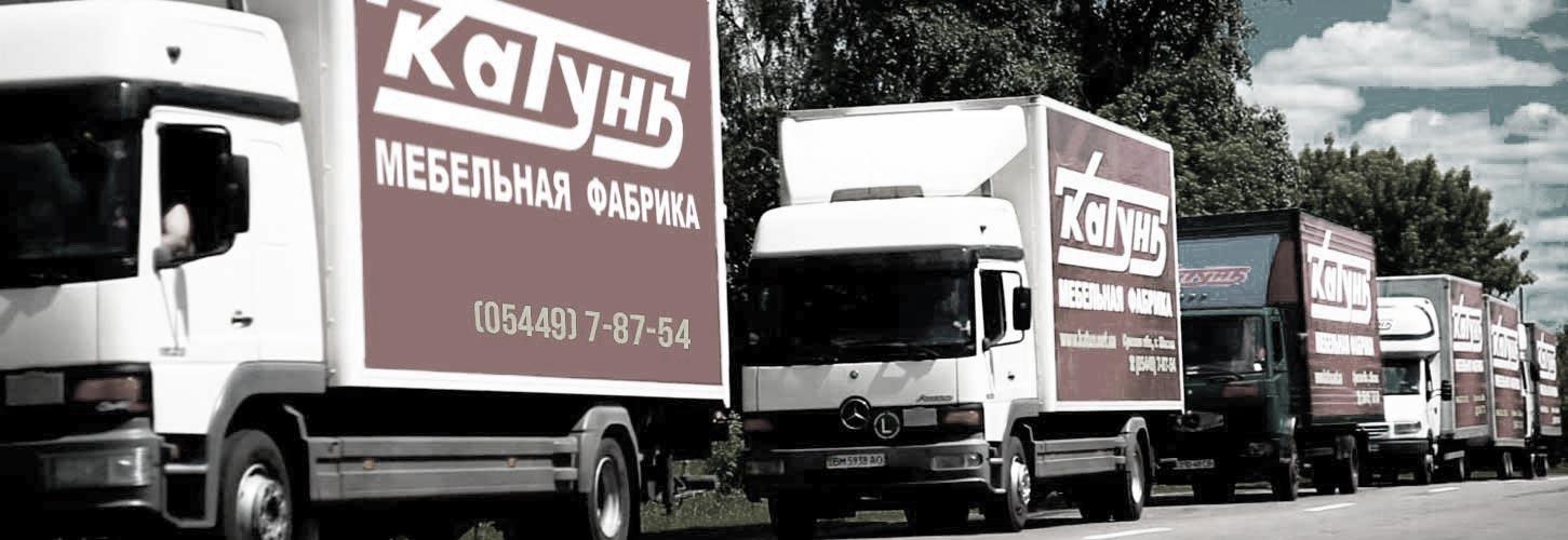 Автотранспорт Катунь