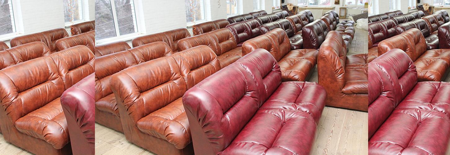 много мебели диана секции