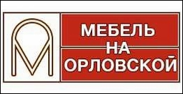 Мебель на орловской