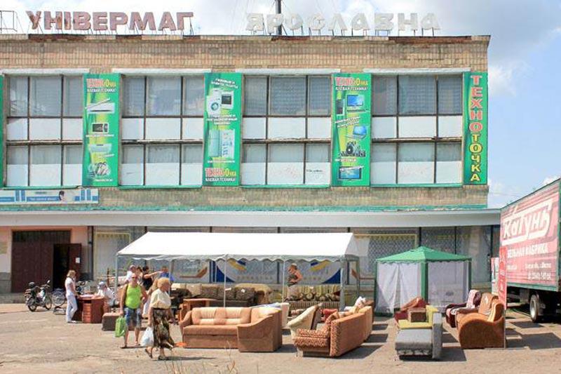 Выставка Новгород Северский