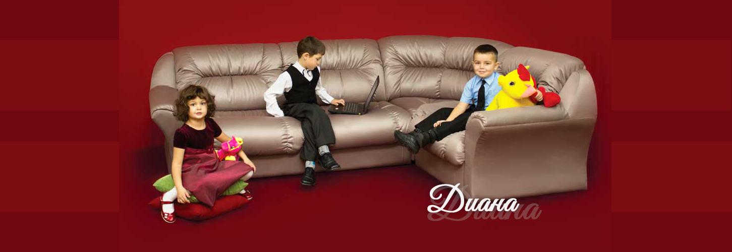 Диана, угловой диван