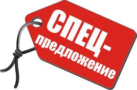Акции