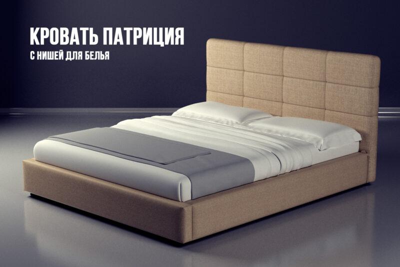 Патриция Б, кровать. Матрас заказывается отдельно и не входит в стоимость кровати